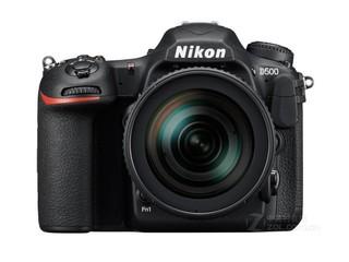 尼康D500套机(16-80mm)