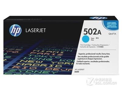 HP Q6471A         VIP 惠普专营店,  原装行货,售后联保,带票含税,货到付款,好礼赠送,先到先得!