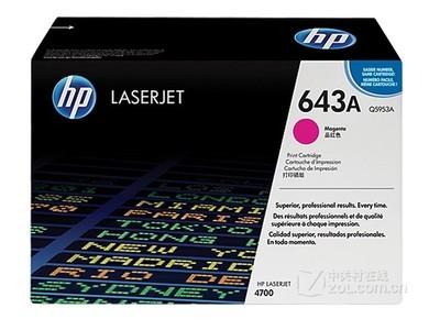 HP Q5953A           VIP 惠普专营店,  原装行货,售后联保,带票含税,货到付款,好礼赠送,先到先得!