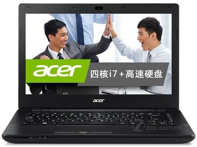 Acer TMP246M-MG-56CT