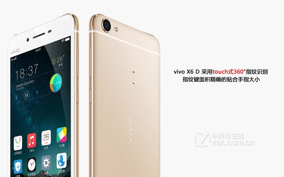 vivo X6(双4G)评测图解图片14