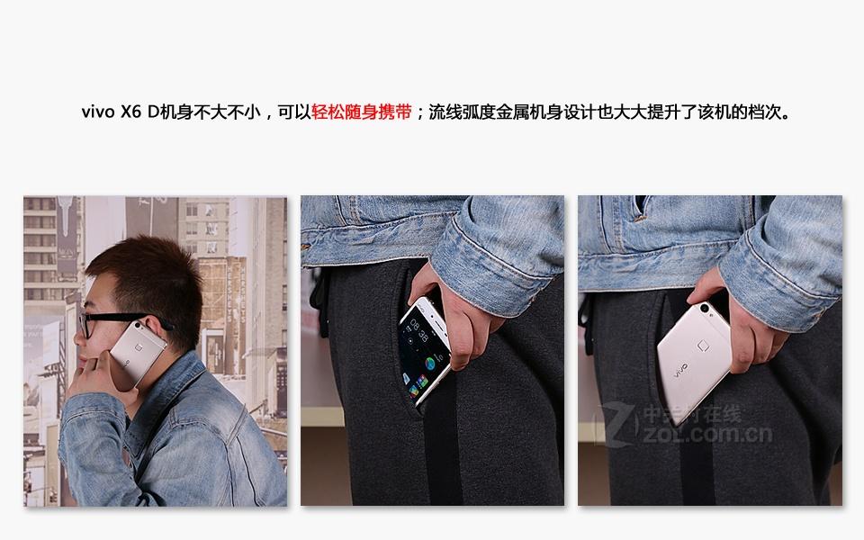 vivo X6(双4G)评测图解图片20