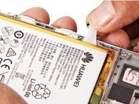 华为Mate 8(NXT-AL10/3GB RAM/全网通)专业拆机0