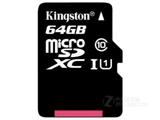 金士顿Micro SDXC卡 Class10 UHS-1(64GB)