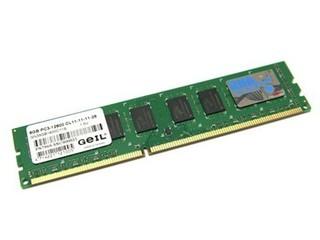 金邦千禧条 8GB DDR4 2133 C15