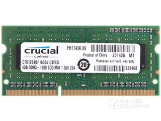 英睿达低电压版 4GB DDR3 1600(CT51264BF160BJ.C8FED)