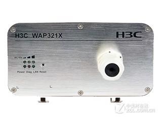 H3C WAP321X