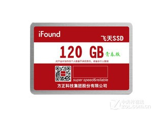 方正飞天版(120GB)