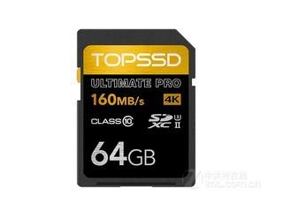天硕SD卡 UHS-II SDXC 160MB/s(64GB)