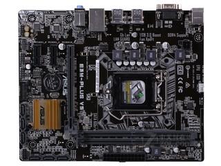 华硕E3M-PLUS V5