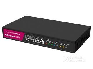 CimFAX B5 标准版(C2110)