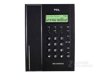 TCL HCD868(79)TSD