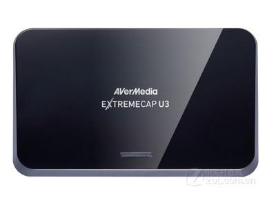 圆刚 CV710 ExtremeCap U3 USB3.0高清采集盒卡无延迟1080P