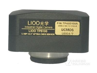 LIOO TP5100显微镜相机