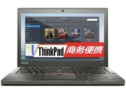 ThinkPad X260(20F6A059CD)