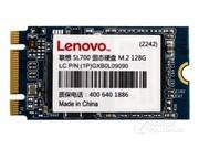联想 SL700 M.2 2242(128GB)