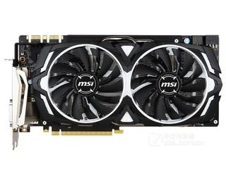微星GeForce GTX 1080 ARMOR 8G OC