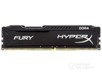 金士顿FURY 16GB DDR4 2400上海1352元