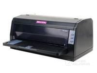 长沙针式打印机 现货映美312K仅售980元