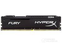 金士顿 骇客Fury 16G单条 DDR4 2400 HX424C15FB/16 台式内存