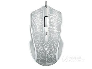 雷柏V20S光学游戏鼠标