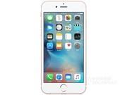 苹果 iPhone 6S(全网通)询价微信13355363790,微信下单立减200.支持以旧换新