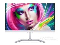 飞利浦256E7QDSH6 25寸广色域电脑液晶游戏设计护眼屏显示器26 27