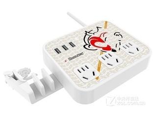 航嘉智慧云祥云版3孔USB