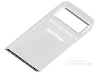 金士顿DTMC3 USB3.1(128GB)