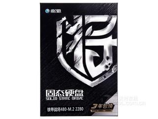 影驰铁甲战将M.2 PCI-E 2280(480GB)