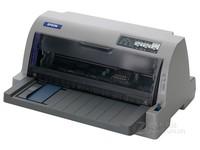 兰州爱普生 630KII针式打印机仅售1427