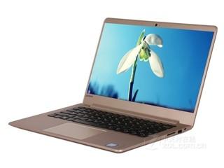 联想IdeaPad 710S-13(i5 7200U/4GB/128GB)
