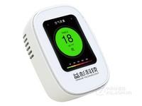 益杉科技B5激光PM2.5检测仪