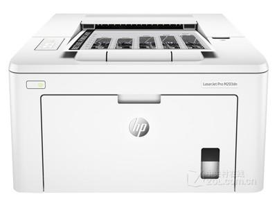 "HP M203dn    ""北京联创办公""(渠道批发)惠普激光打印机行货保障 送货上门  免运费 含税带票 售后无忧 轻松打印。"