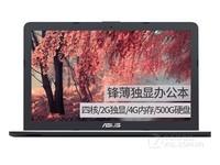 华硕X541SC3160笔记本京东618促销2899元