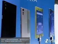 索尼(sony)索尼Xperia XZs手机(冰蓝色 64GB 港版) 京东2620元(赠品)