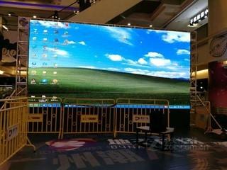 天眼电子P3室内全彩LED显示屏