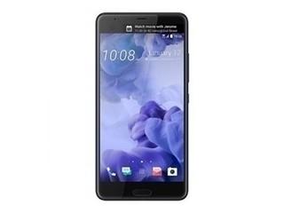 HTC U Ultra(蓝宝石版/全网通)