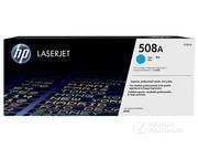 HP 508A(CF361A)