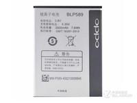 OPPO A11原装电池(BLP589)