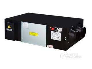 中惠H-03DT-HA