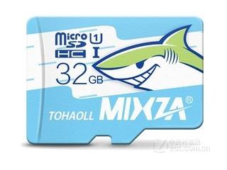 MIXZA microSDHC UHS-I卡 class10(32GB)