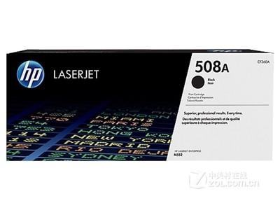 HP 508A(CF360A)