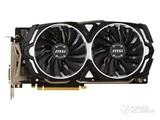 微星GeForce GTX 1060 ARMOR 6G OCV1