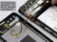 努比亚Z17 mini(6GB RAM/全网通)专业拆机4