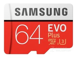 三星micro SDXC卡 EVO PLUS(64GB)