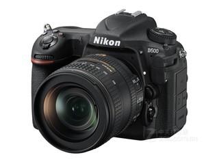 尼康D500套机(50mm f/1.8D)