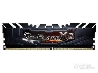 芝奇Flare X 8GB DDR4 2400(F4-2400C16S-8GFX)