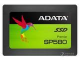 威刚 SP580(120GB)