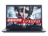 Hasee/神舟 战神 T6-X4D1/G4560/4G/1TB/GTX1050独显游戏笔记本 天猫3488元